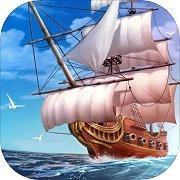 航海纪元单机破解版