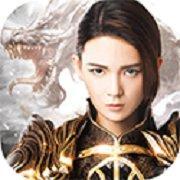 九剑魔龙传游戏下载