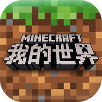 欢欢国际娱乐注册送38 Minecraft