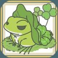 旅行青蛙无限三叶草破解版