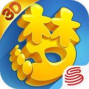 梦幻西游3D