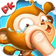 猴子很忙游戲