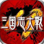 三國志大戰M官方網站