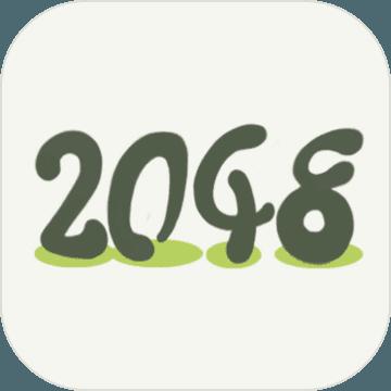 翻滚吧2048