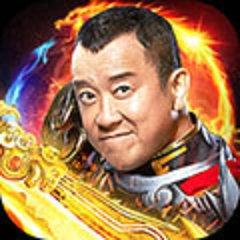 七七神途游戏