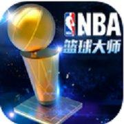 NBA籃球大師變態版