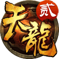 天龙3Dbt365app 8