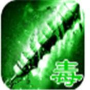 綠毒傳奇果子游戲