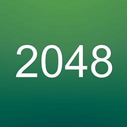 2048超级大脑