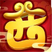西游高爆版官网