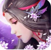 天剑传奇游戏官方下载