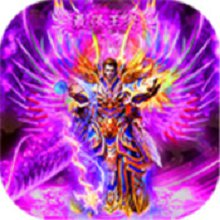 紫装传奇官网