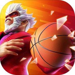 热血篮球手游