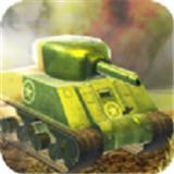 王牌坦克大战破解版