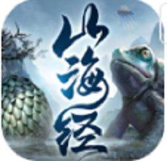 山海经之魔蛙传说礼包