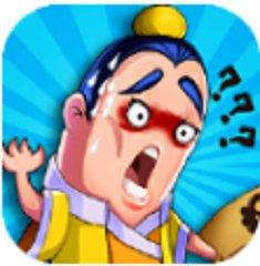 超囧三国游戏下载