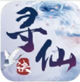 剑荡江湖之寻仙诀官网版