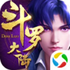 斗罗大陆3d官网版