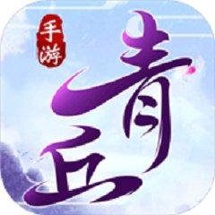 青丘仙缘官网版