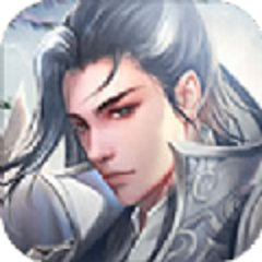 剑侣仙缘官网版