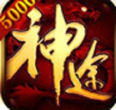 七星神途官网版