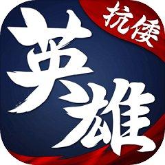 华夏英雄传手游官网版
