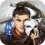 新金庸群侠传官网版