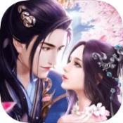 琉璃仙途游戏
