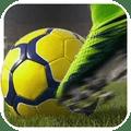 足球之路游戏
