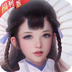 剑仙轩辕志0氪领万充
